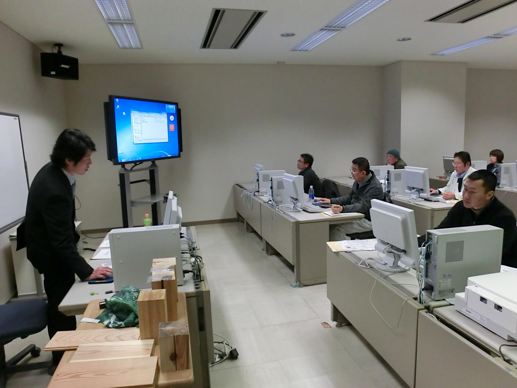 全国木造建設事業協会愛媛県協会講習会「木造に関するセミナー「PCを使って梁と基礎の計算実践演習」」