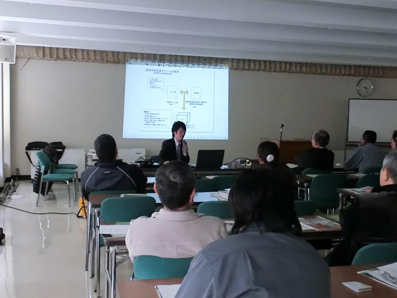 愛媛県建築士会技術講演会「森林の未来は木造建築にあり」