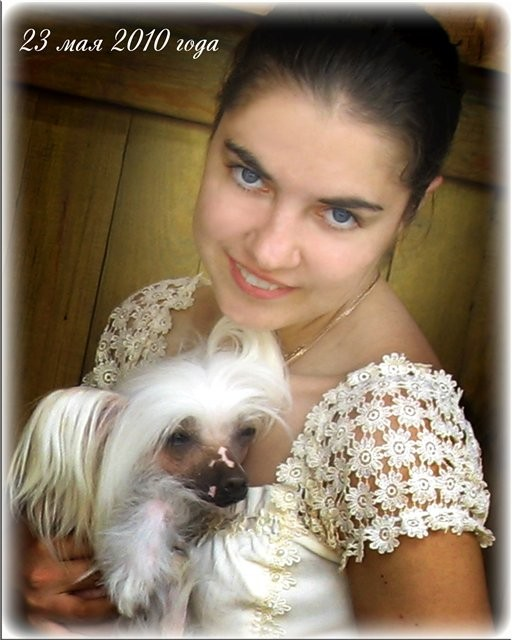 Наш хендлер-собаки очень ей доверяют
