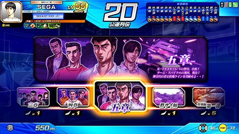 セガ ドライブゲーム『 頭文字D ARCADE STAGE Zero』 ストーリーモード公道列伝-5章- ・追加キャラ描き下ろし/原画