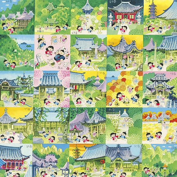 香川県広報誌「THEかがわ」表紙