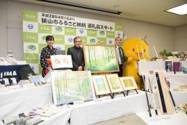 埼玉県狭山市ふるさと納税に童絵の原画と似顔絵を提供。くわしくは狭山市ふるさと納税公式ホームページへ。