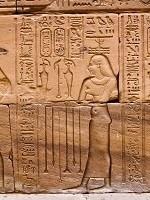 キフィの処方が描かれたエドフ神殿の壁画