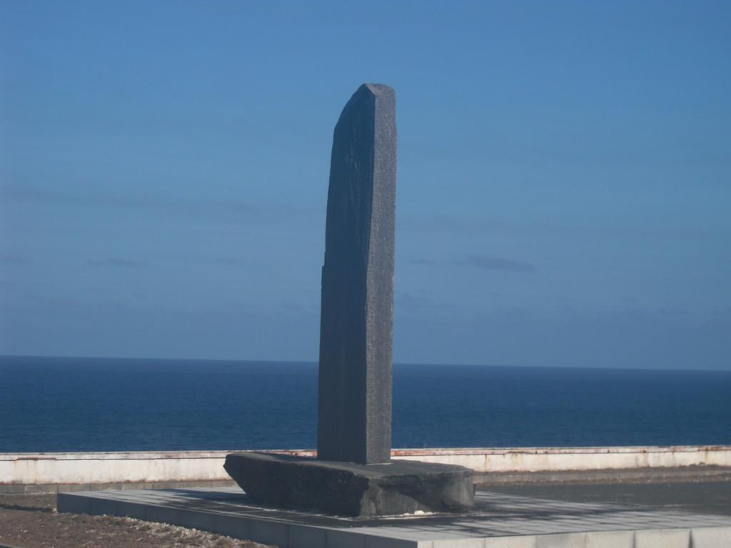 太平洋戦没者慰霊平和塔