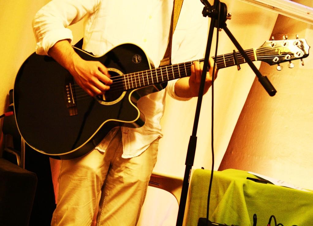 STREAM - Gitarre