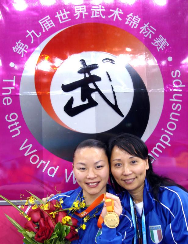 Campionato Mondiale di Wushu - Pechino, Cina 2007