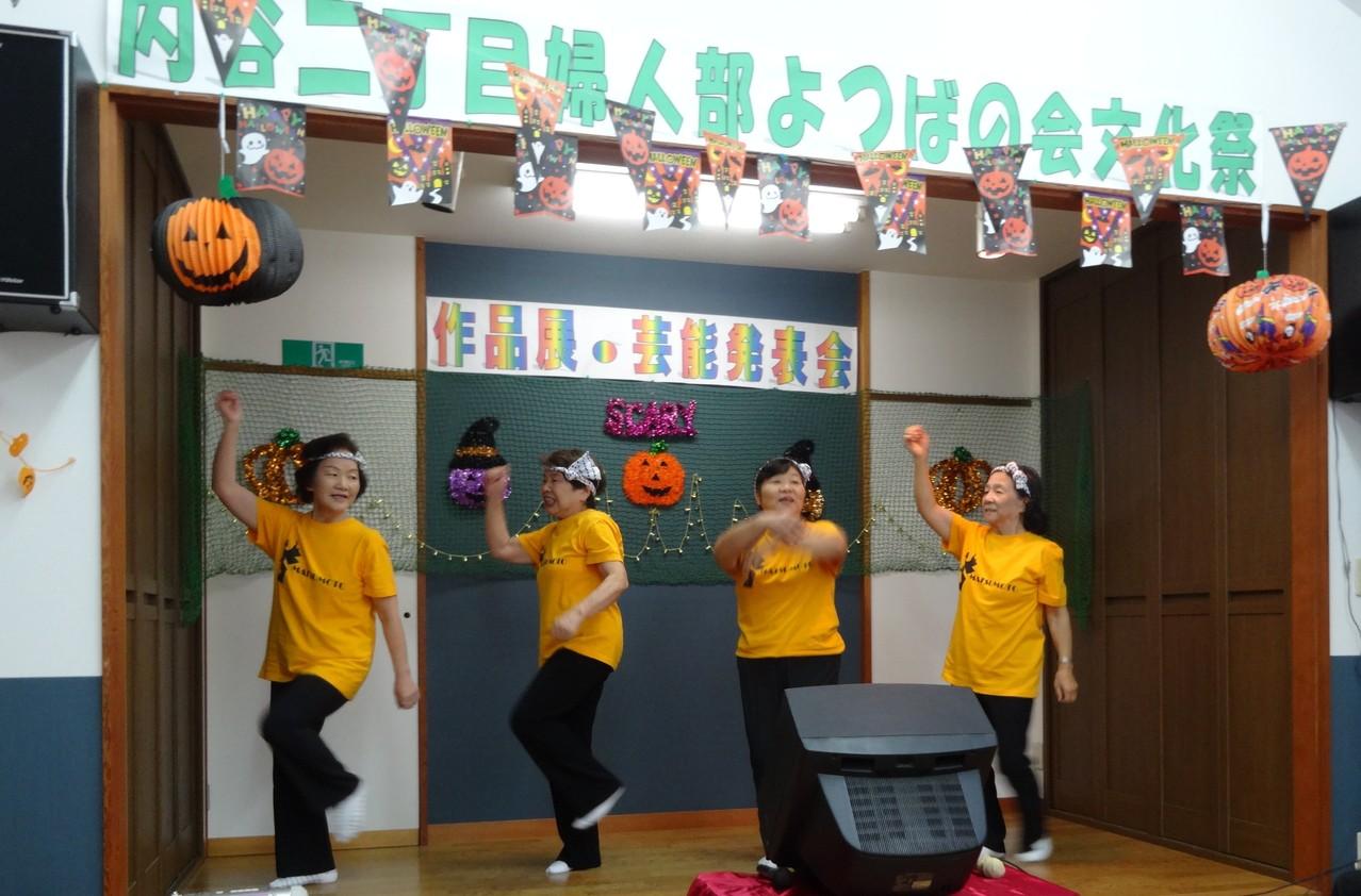 10月文化祭松本婦人部健康体操