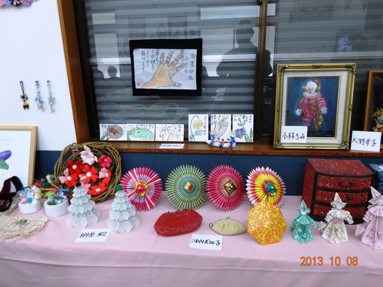 10月文化祭展示