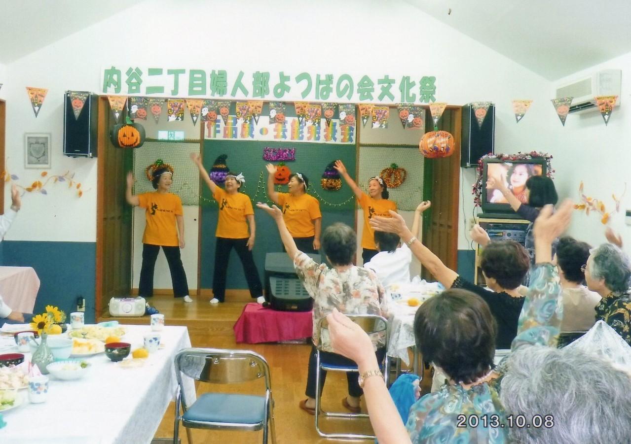 自治会館 松本クラブ