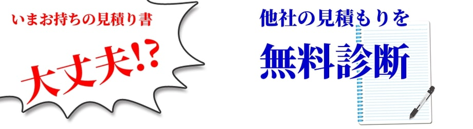神川町 解体工事