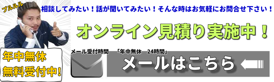 川島町の解体工事費用