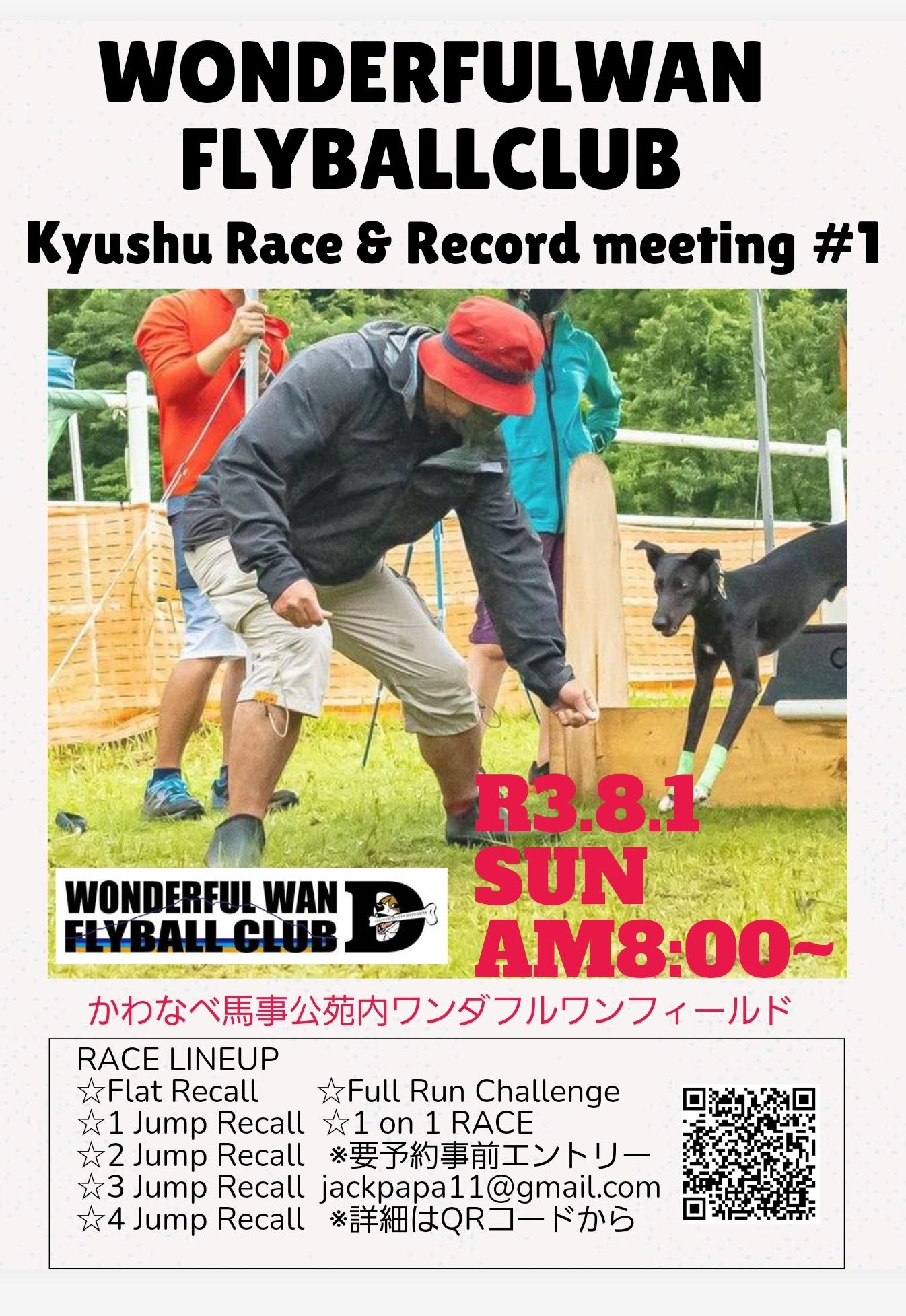 Kyushu Race & Record meeting #1