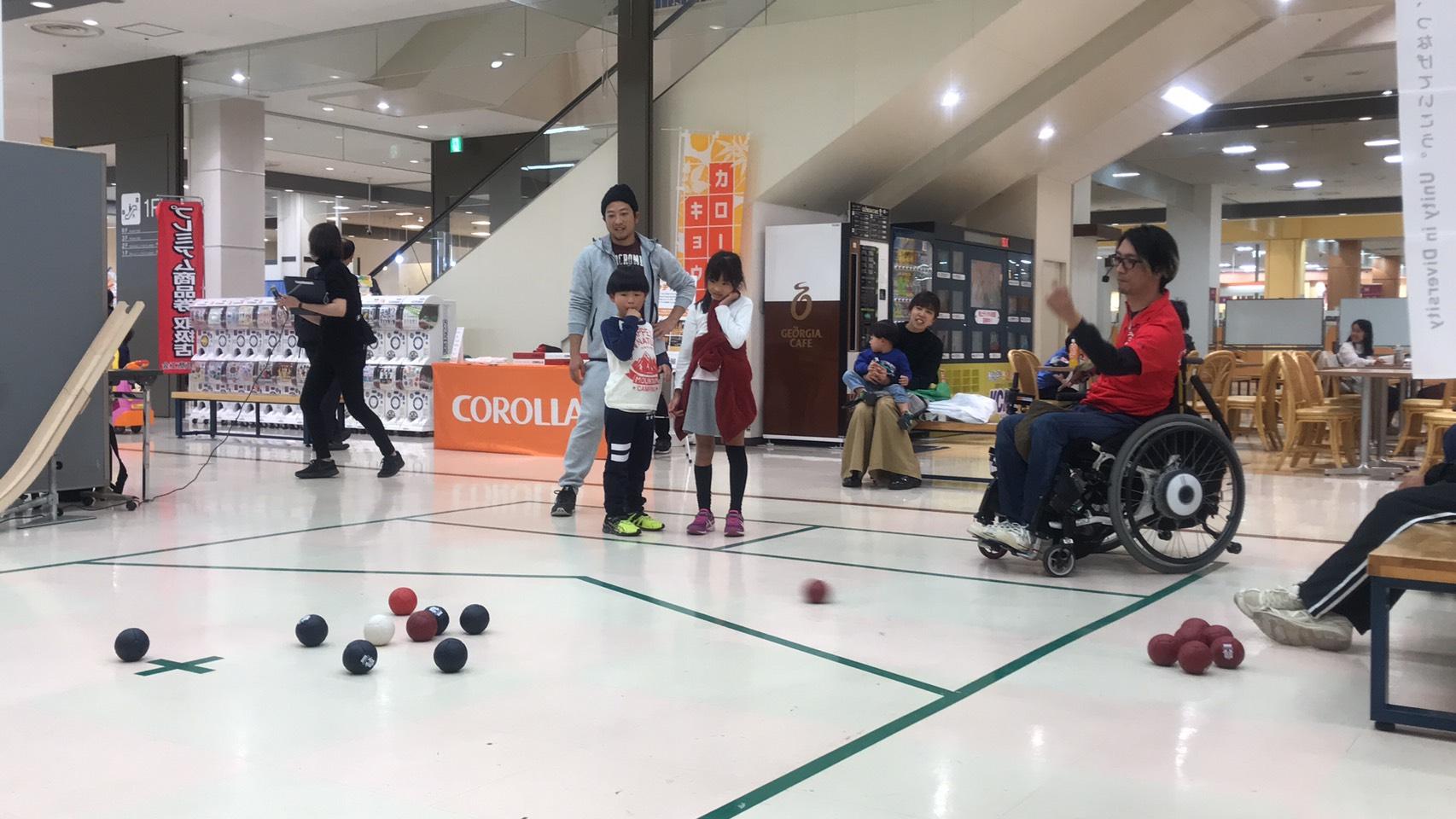 パラスポーツ啓発事業 in 京都府精華町