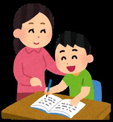 金沢国際交流ラウンジ様の実施する日本語教室見学&当会での日本語教室事業について