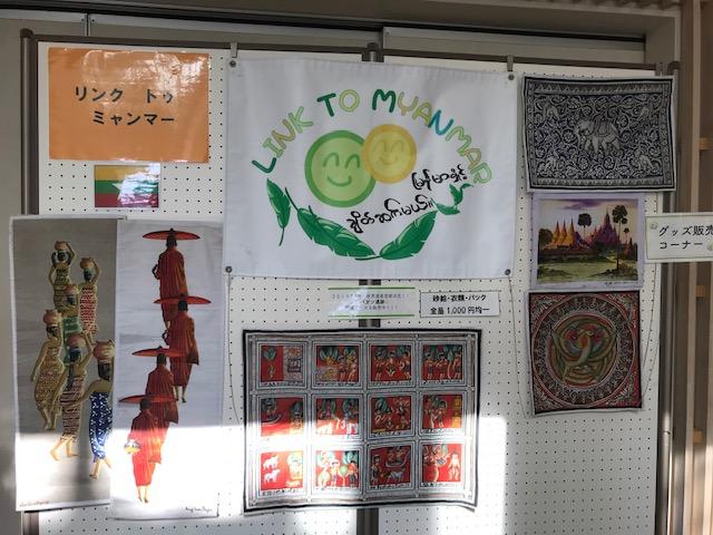 日本では手に入りにくい砂絵の数々