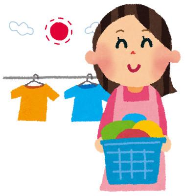 花粉症対策で洗濯物を外干ししよう!