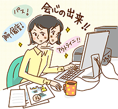 パソコンのスキル不足のため仕事が進まない社員