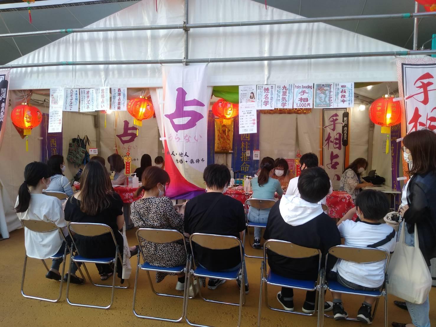 5/30 台湾祭出演の先生