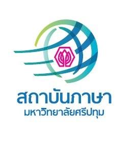 スィーパトゥム国際言語文化研究所のロゴ