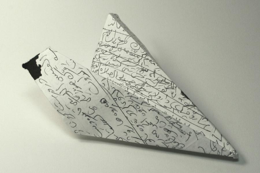 2008 - Papieren vliegtuigje (Liverpool UK)