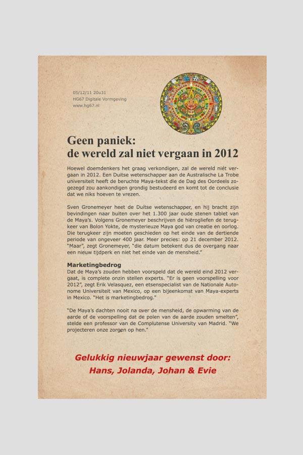 2011 - Nieuwjaarskaart
