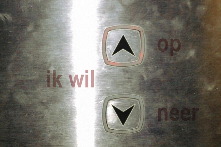 2007 - Ik wil op en neer (ansichtkaart)
