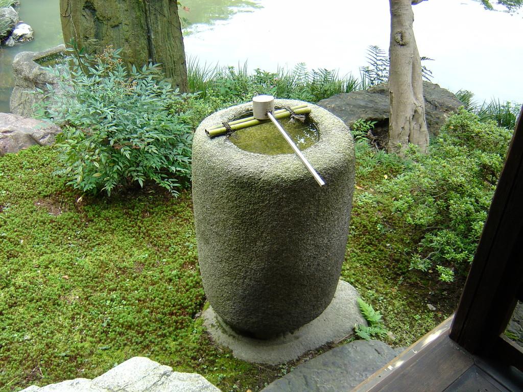 Japanische Gärten, Eberhard Gartenbau AG Kloten