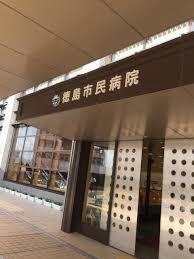 介護タクシーで徳島県徳島市の病院へ