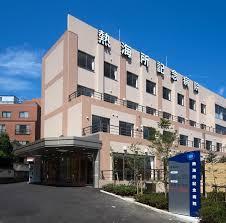 静岡県熱海市