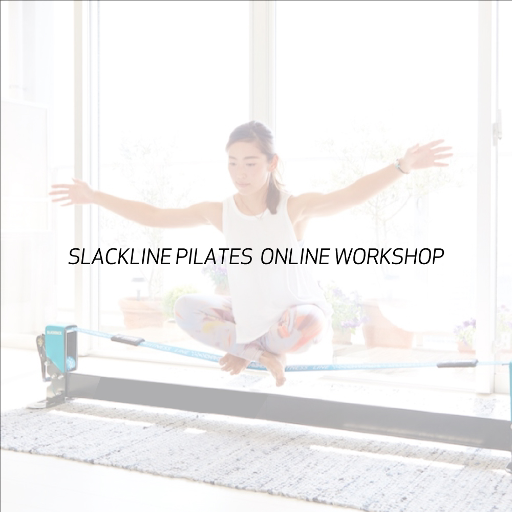 Slackline Pilates Online Workshop  - シットスタート編 -