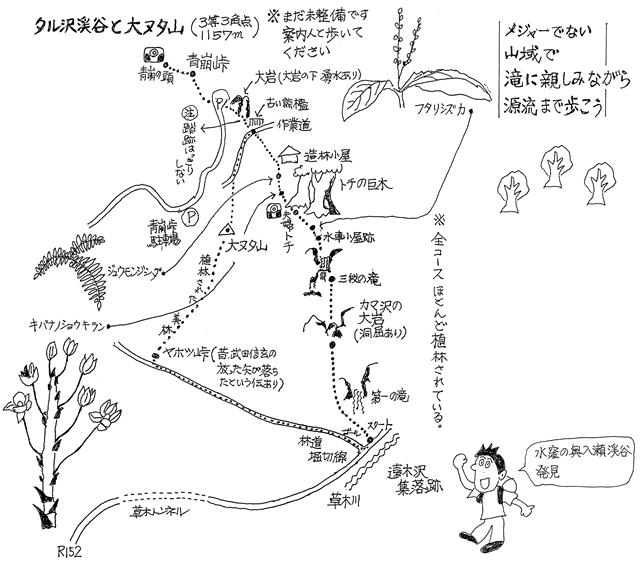 大ヌタ山山登りガイド