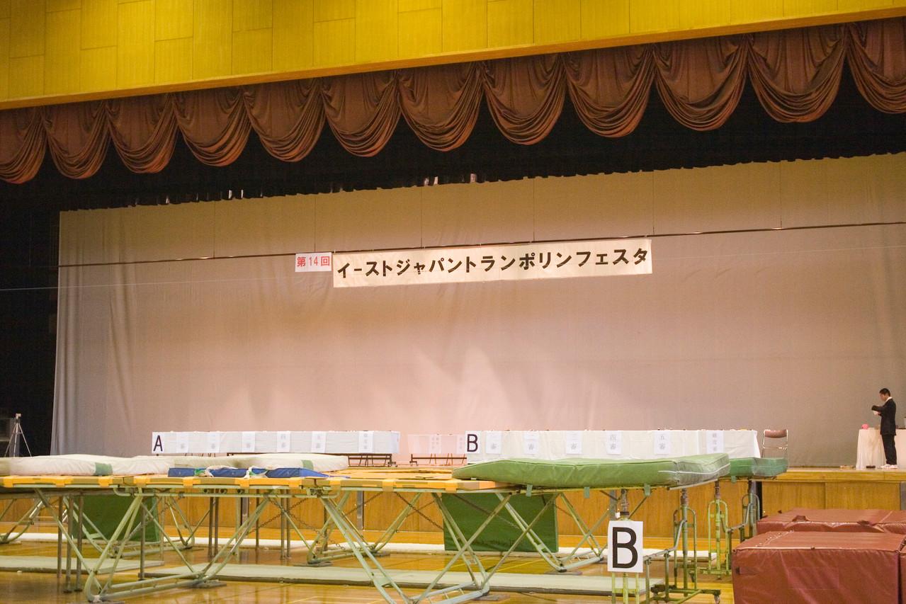鎌ヶ谷体育館