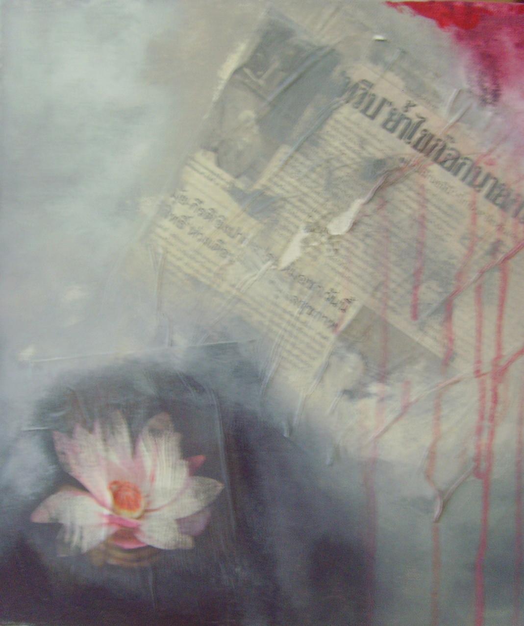 Seerose 30cm x30cm Acryl, Collage