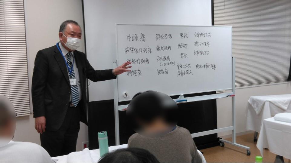 経絡治療座学