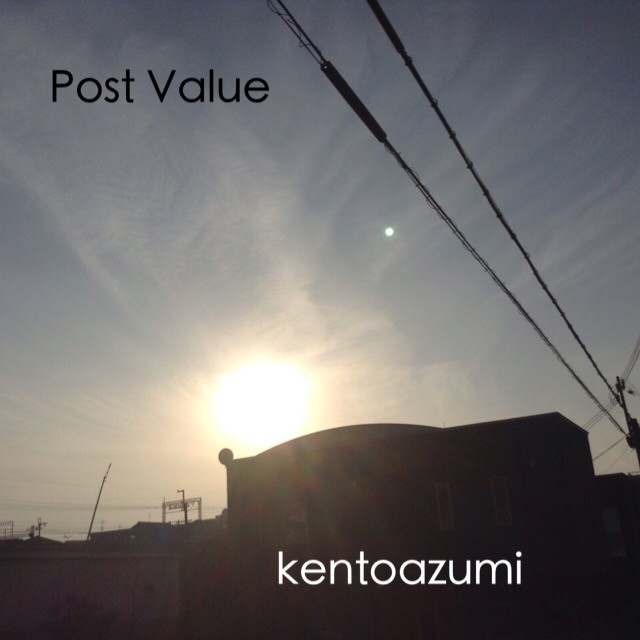 kentoazumi 7th 配信限定シングル『Post Value』
