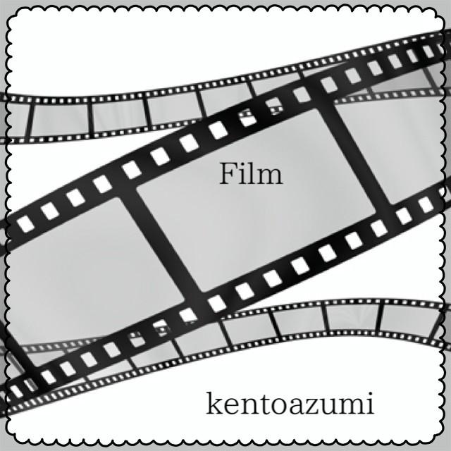 kentoazumi 34th 配信限定シングル『Film』