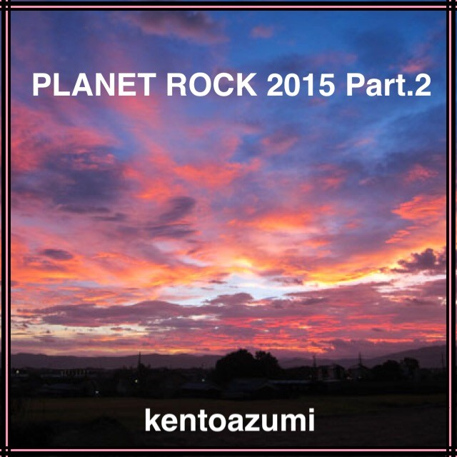 kentoazumi 28th 配信限定シングル『PLANET ROCK 2015 Part.2』
