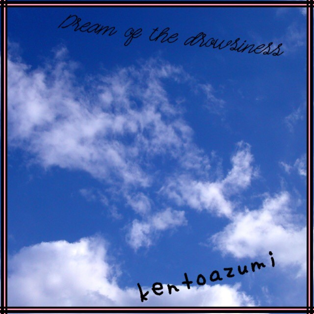 kentoazumi 22nd 配信限定シングル『Dream of the droweness』