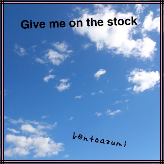 kentoazumi 21st 配信限定シングル『Give me on the stock』