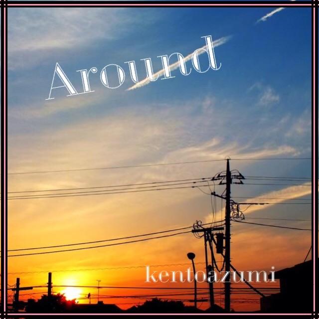 kentoazumi 23rd 配信限定シングル『Around』