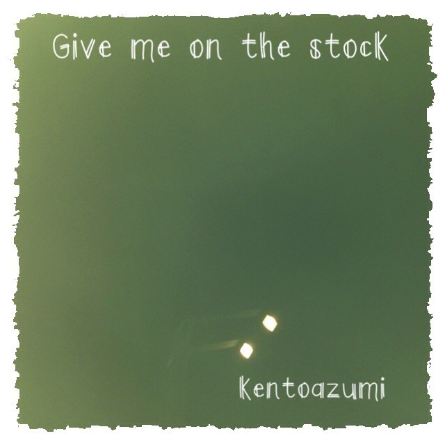 kentoazumi 3rd Full Album『Give me on the stock』