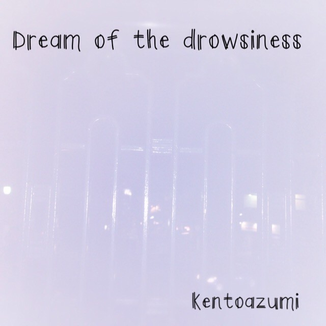 kentoazumi 4th Full Album『Dream of the drowsiness』