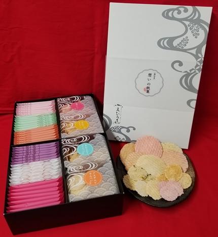 愛知県のえびせんべいの中でも、贈答用におすすめな、『匠の帆乃菓KTHP』です。えびせんべい6種類と小丸せんべいを詰め合わせました。