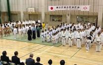 第15回横浜市武道合同演武会開会式