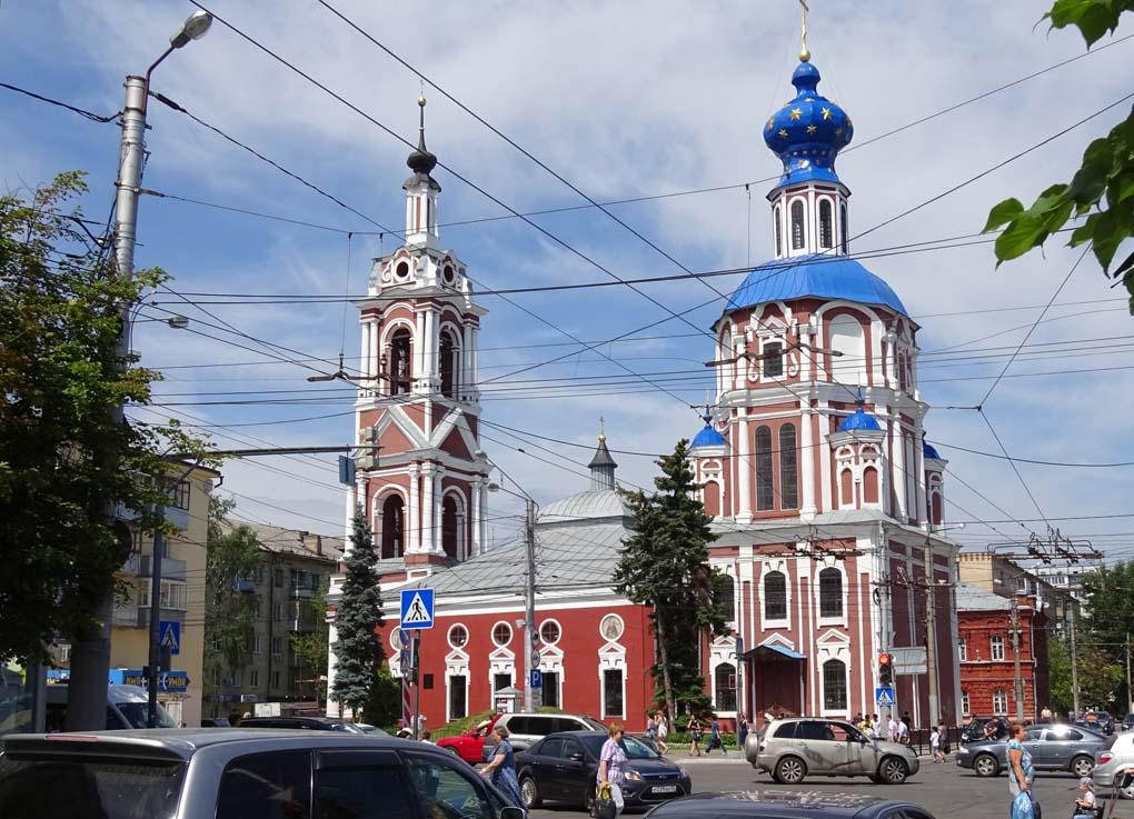 Maria Schutz und Fürbitte Kirche