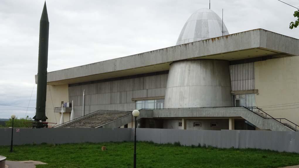 Kosmonautenmuseum