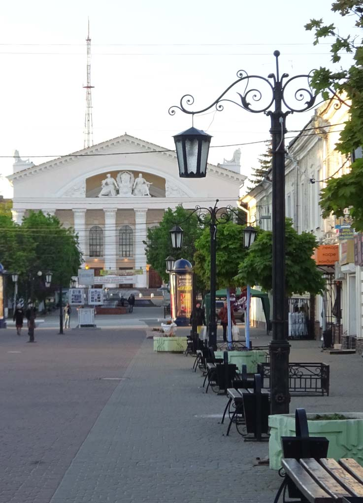Dramatheater
