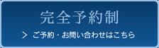 ヒーリング&カウンセリング 「ル・アルモ二ー」 愛知県日進市・名古屋市・豊田市周辺 お問い合わせ