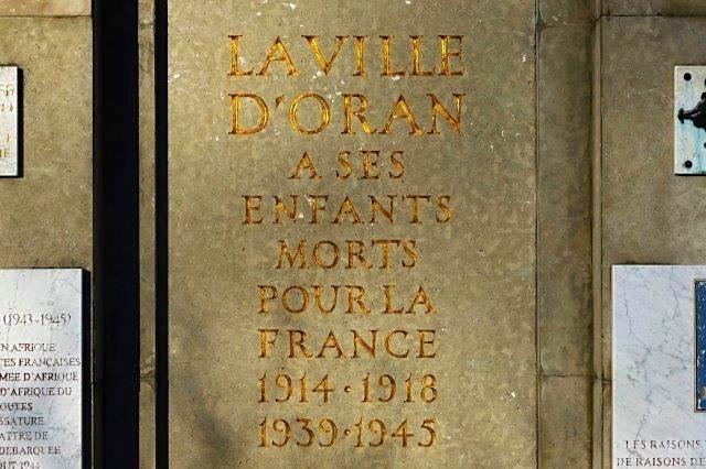 boulevard de Balmont Lyon 9ème