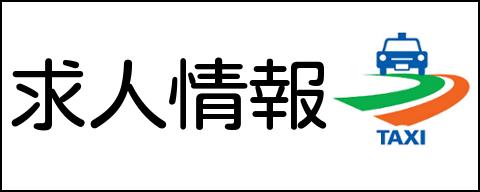 otyamachi